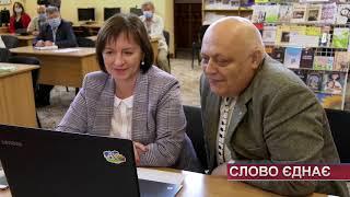 У Хмельницькому відбувся онлайн-фестиваль «Слово єднає»