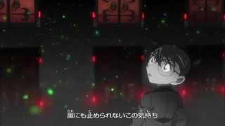 Detective Conan Opening 39 [Dynamite - Mai Kuraki] + MP3 COMPLETA - YouTube