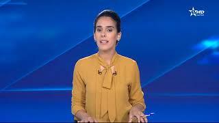 Jt en français Al Aoula du 29/10/2019