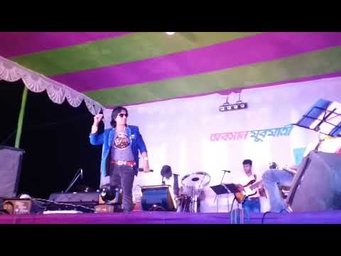 Tumi Jemon Nupur Hou At Bapi Lahiri Voice In অবসান যুবযাএী
