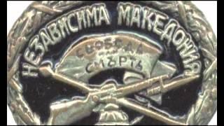 ВМРО: Расцепот во ВМРО (епизода 9)