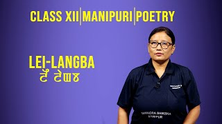 Class XII Manipuri (Poetry) Chapter 3 : Lei Langba