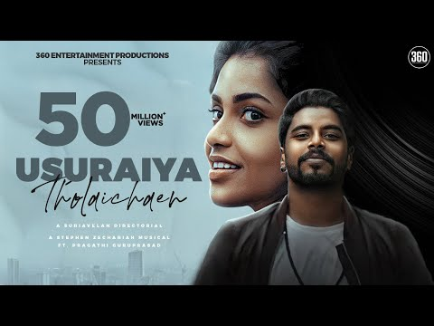 Video Usuraiya Tholaichaen - Stephen Zechariah | Pragathi Guruprasad | Suriavelan | Rupini Anbalagan download in MP3, 3GP, MP4, WEBM, AVI, FLV January 2017