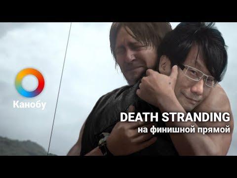 HYPE NEWS [20.11.2017]: Когда выйдет Death Stranding и как EA будет разбираться с лутбоксами?