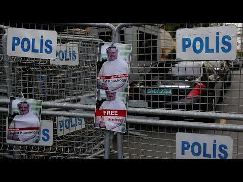 Οι Τούρκοι δημοσιοποίησαν βίντεο για την εξαφάνιση του Τζαμάλ Κασόγκι…