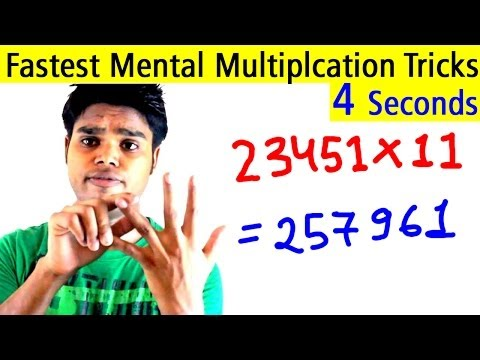 Fastest Mental Multiplication Tricks - Multiply Any Digit Number Instantly in 4 Seconds