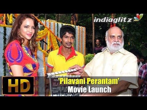Pilavani Perantam Movie Launch