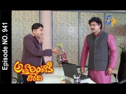 Attarintiki Daredi | 10th November 2017 | Full Episode No 941