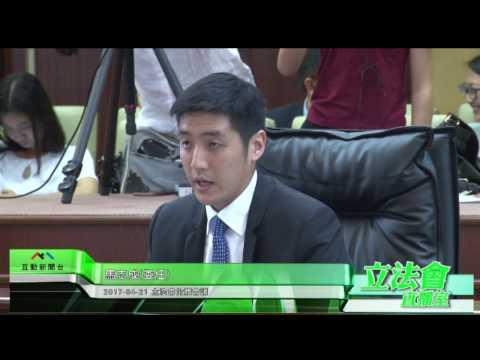馬志成提問澳門立法會 行政長官 ...