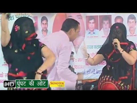 Ghunghat Ki Oat    घूंघट की ओट    Rajbala Bahadurgad, Nardev Beniwal    Haryanvi Ragni