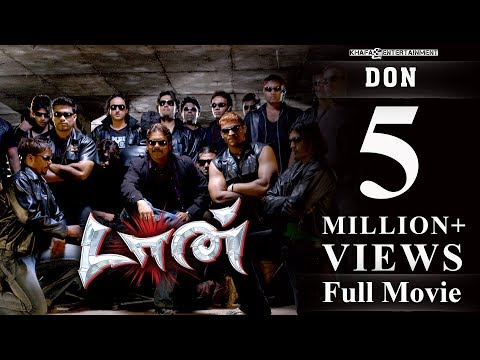 Don Tamil - Full Movie | Nagarjuna, Anushka Shetty, Nikita Thukral | Raghava Lawrence, Chinna:  Don tamil full movie dubbed from Don (telugu)Film        : Don (Tamil)Starring   : Nagarjuna, Anushka Shetty, Nikita Thukral etc.,Music      : Raghava LawrenceDirect      : Raghava LawrenceBanner    : Sri Venkata Sai Durga FilmsProducer : P. Suchitra Thure, Dharma SasthaLabel       : Mass AudiosYear        : 2011Nagarjuna Movies & Songs Click Below LinkSingavettai Full Movie Click here http://ascendents.net/?v=i6VFawhYKfkSongs Click here http://www.youtube.com/playlist?list=PLtwq_uwhlgr3BCGc6DG96NrrX1AbQI9vi Shiva 9848022338 Songs Click here http://www.youtube.com/playlist?list=PLtwq_uwhlgr1q7njNwqraeN8wDs0shB8NRaghava Lawrence Movie & Songs Click here Pandi Full Movie Click here http://ascendents.net/?v=F1brZ8qGbAsFull Comedy Click here http://ascendents.net/?v=7hMwwuEgYUQSuper Scenes Click here http://ascendents.net/?v=T4Ym1jfPPMwPandi Video Songs Click here http://www.youtube.com/playlist?list=PLtwq_uwhlgr16dxG1Ewpv5u9Kcl_jWyV_For more updates from Khafa Entertainment Subscribe us http://goo.gl/y37goGFollow us http://goo.gl/uhRiSMLike us http://goo.gl/e09dFKGplus http://goo.gl/GSAz0RThe story begins when a teen named Suri escapes and finds a drug dealer tormenting some little boys. Suri guns down the drug dealer. One of the boys, Raghava expresses his wish to join him. The rest of the boys too become Suri's helpers and eventually his henchman.The film continues 20 years later with Suri (Nagarjuna) and Raghava (Raghava Lawrence) and with the establishment of the fact that Suri is the Don with a golden heart. Then, of course, he has Raghava as his sidekick, who adores him to death. Together, they rule the underworld of Andhra Pradesh. Since he is the unopposed kingpin, our don even has time for a song and dance on his birthday with his basti people. Everything is peaceful and hunky dory. But only till Feroz (Kelly Dorjee) enters the scene. Feroz is a feared don throughout India and he wants to add Andhra Pradesh to his underworld fiefdom. That's what sets off the battle of the dons.Suri begins to upset Feroz because Suri refuses to work with Feroz. In many attempts to kill Suri, Feroz's men get killed. One man (Kota Srinivasa Rao) wants to kill Raghava. Eventually, Don lets Raghava kill the man because the man also hosted a hideout for Feroz's men in Hyderabad. Meanwhile, Don falls in love with Priya (because of the three things he wants in his wife: to be kind, beautiful, and not to be afraid of him), at first, she doesn't like him but later she also begins to like him.Raghava also finds a girl he likes. In that process, Raghava is cornered, where his fiance Nandhini, ends up being on the villains side. Raghava is killed. In a final meet between Suri & Feroz, Feroz returns Raghava's bullet-ridden body and challenges Suri for a fight on a condition that 'A person will lose 2 of his men for each fall he takes'. Angered & heartbroken on Raghava's death, Suri accepts his challenge. As the fight progresses, Suri loses 2 of his men. Determined to win, Suri continues the fight and thrashes up Feroz & his two well-trained women bodyguards. The fight ends with Feroz getting killed by Suri & he warns Feroz's remaining men not to be like their boss or else they'll end up like him.