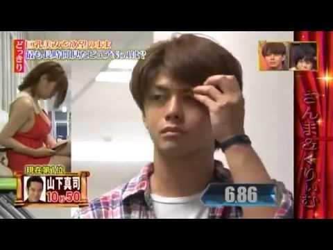 【爆笑】測試男人的定力 日本整人節目