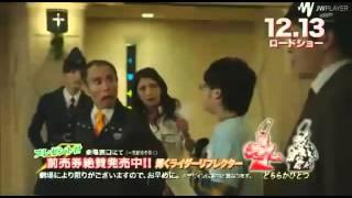 Kamen Rider DriveXGaim Movie Wars Full Throttle TVCM4