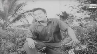 Video P  Ramlee   Seniman Bujang Lapok 1961 MP3, 3GP, MP4, WEBM, AVI, FLV Maret 2018