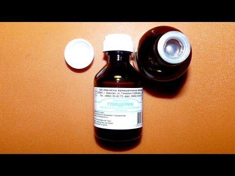 Аптечный глицерин и электронная сигарета