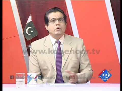 Pakistan Ki Awaaz 30 11 2016