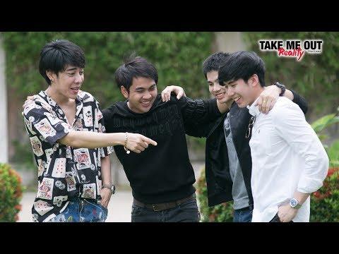 SPOT EP5 | Take Out Reality Season3 | โจทย์รักพิสูจน์หัวใจ