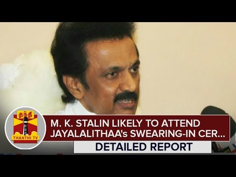 DMK-Treasurer-M-K-Stalin-likely-to-attend-Jayalalithaas-Swearing-in-Ceremony--Thanthi-TV