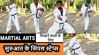 Nonton Home Martial Arts Training For Beginners By Indian Martial Artist | In Hindi Film Subtitle Indonesia Streaming Movie Download