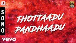 Song Name - Thottaadu PandhaaduMovie - Hello BrotherSinger - S.P. Balasubrahmanyam, ChitraMusic - Thotakura Somaraju, aluri Koteswara RaoLyrics - VairamuthuDirector - E. V. V. SatyanarayanaStarring - Nagarjuna, Soundarya, Ramya KrishnanProducer - K. L. NarayanaStudio - Sri Durga ArtsMusic Label - Sony Music Entertainment India Pvt. Ltd.© 2017 Sony Music Entertainment India Pvt. Ltd.Subscribe:Vevo - http://www.youtube.com/user/sonymusicisouthvevo?sub_confirmation=1Like us:Facebook: https://www.facebook.com/SonyMusicSouthFollow us:Twitter: https://twitter.com/SonyMusicSouthG+: https://plus.google.com/+SonyMusicIndia
