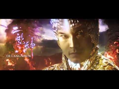 League of Gods (Teaser)