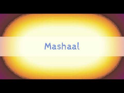 Jalilah's  Classic Egy Dance Mokhtar al Said  Mashaal (видео)