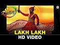 Lakh Lakh | Ranjan | Yash Kulkarni & Gauri Kulkarni | Nandesh Umap
