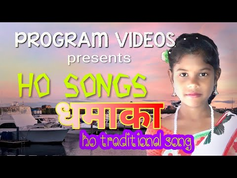 Video OKONEYEM HUJU LENA MAI TANJ (NEW HO SONG) download in MP3, 3GP, MP4, WEBM, AVI, FLV January 2017