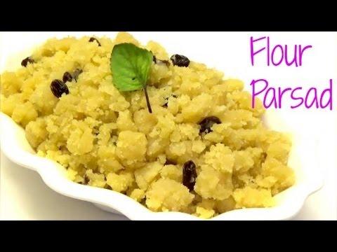 How to make Flour Parsad | Trini Parsad  - Episode 264