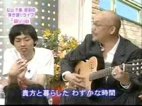 Chiharu Matsuyama It cried. Tinatu Wakatsuki