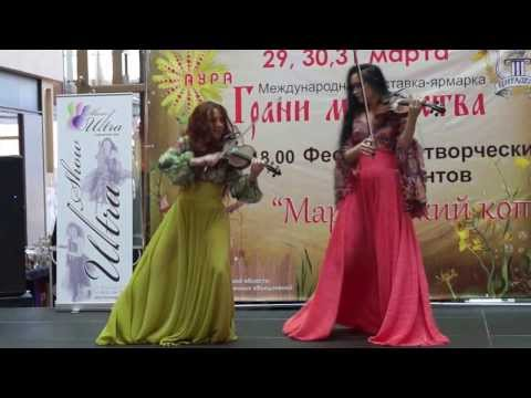 0 Грани мастерства в ТЦ.Аура, г. Новосибирск, 30 марта 2013г.
