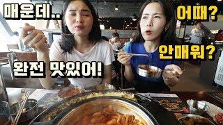 베트남에서 난리난 두끼 떡볶이를 처음 먹어본 베트남 동…