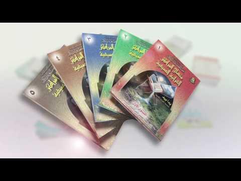 اصدارات الجمعية