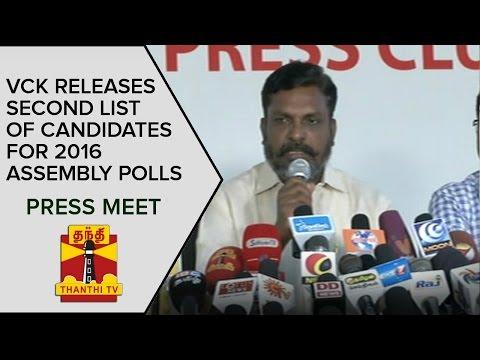 VCK-Chief-Thol-Thirumavalavan-to-contest-from-Kattumannarkoil-Press-Meet--Thanthi-TV