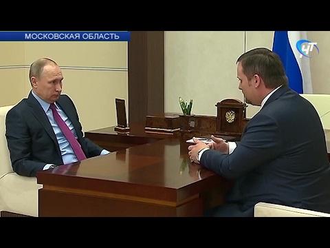 Андрей Никитин назначен временно исполняющим обязанности губернатора Новгородской области