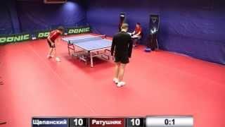 Щепанский Ю. vs Ратушняк В.