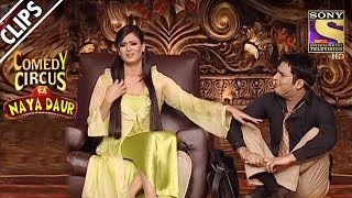 Video Kapil Sells Unique Products To Shweta | Comedy Circus Ka Naya Daur MP3, 3GP, MP4, WEBM, AVI, FLV November 2018