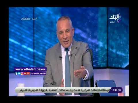 شاهد: تعليق أحمد موسى على فوز الأهلي على المصري