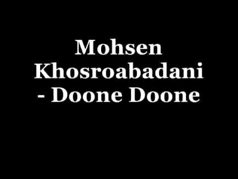 שירים בפרסית - להיטים בפרסית מאת ירון מוטווסל.