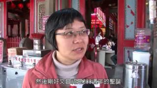 0306--2013新北市宗教文化節系列-文昌帝君文化祭 神來之筆加持實況
