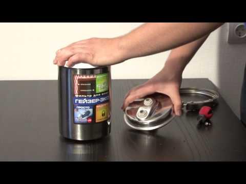 Фильтры для воды Гейзер (проточные) - Гейзер Эко