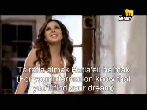 YouTube - Nancy Ajram Ft. K_naan - Waving Flag (With lyrics) FIFA World Cup 2010_2.flv