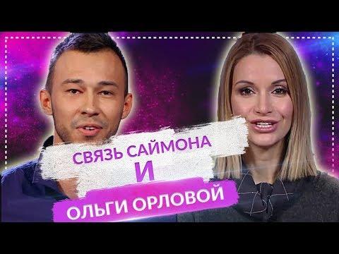 ДОМ 2 НОВОСТИ раньше эфира (14.03.2018) 14 марта 2018. - DomaVideo.Ru