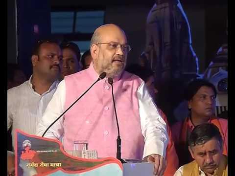 Shri Amit Shah's speech at Narmada Seva Yatra in Jabalpur, Madhya Pradesh : 17.04.2017