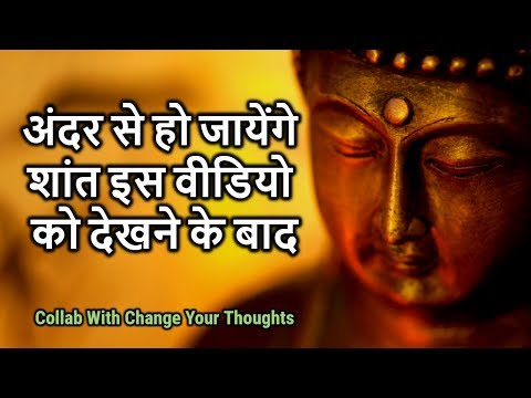Life quotes - Gautam Bhuddha Inspiring Quotes In Hindi - Collab With Change Your Thoughts