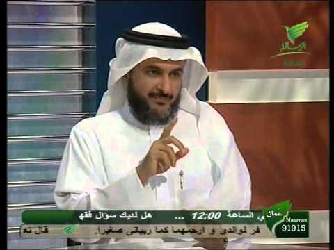 د.طارق الحبيب التعامل مع من يعاديك