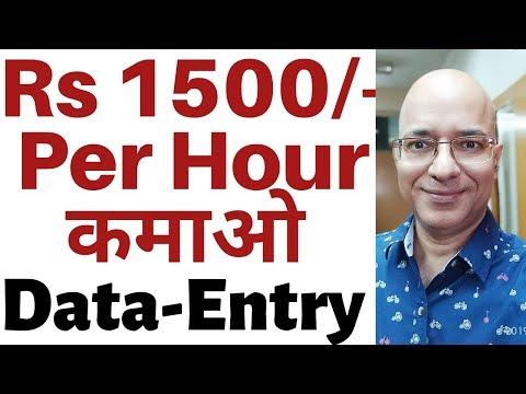   Hindi   Best part time job   Work from home   Freelance   freelancer.com   पार्ट टाइम जॉब  