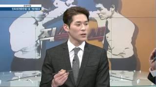 #134 [경제직썰] 인터넷전문은행 1호 케이뱅크  - 최양오, 이주호, 최요한