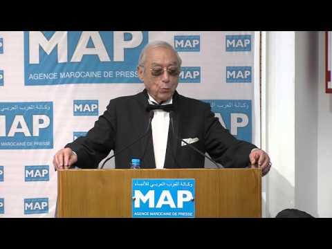 وكالة المغرب العربي للأنباء تكرم الإعلامي والشاعر الغنائي حميد مخلوف