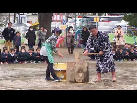 2018年2月1日 お相撲さんと遊ぼう